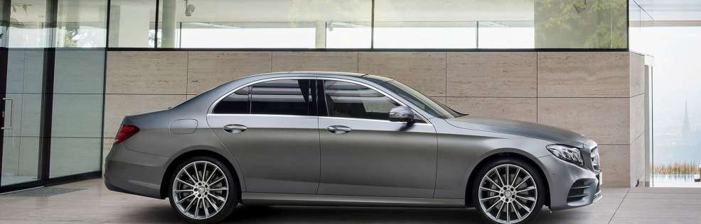 The new 2017 Mercedes E Class